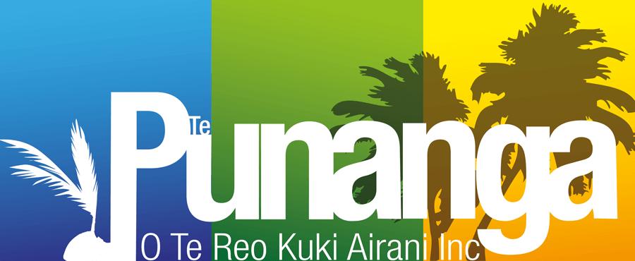 Te Punanga O Te Reo Kuki Airani - Child Care Centre